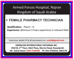 Female Pharmacy Technician Jobs in Armed Forces Hospital Najran