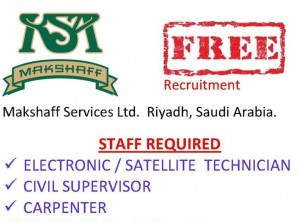 Civil Supervisor Jobs in Makshaff Services Ltd. Riyadh