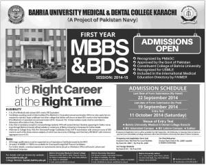 Bahria University Medical & Dental College Karachi Admission Notice 2014