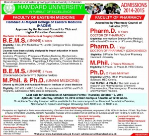 Hamdard Al-Majeed College of Eastern Medicine Karachi Admission Notice 2014