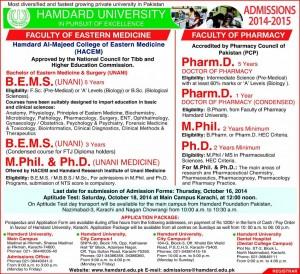 Hamdard Al-Majeed College of Eastern Medicine Karachi Admission Notice 2014