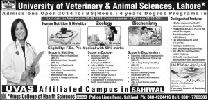 Kings College of health Sciences Sahiwal Admission Notice 2014