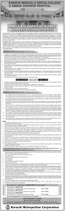 Karachi Medical & Dental College Admission Notice 2014