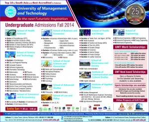 University of Management and Technology Lahore Admission Notice 2014