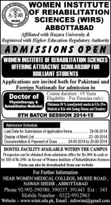 Women Institute of Rehabilitation Sciences Abbottabad Admission Notice 2014