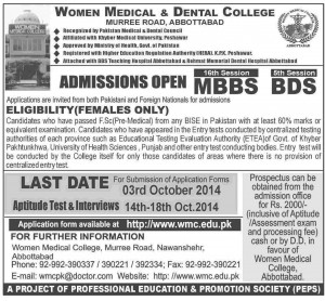 Women Medical College & Dental College Abbottabad Admission Notice 2014