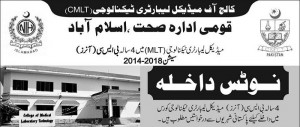 College of Medical Laboratory Technology Islamabad Admission Notice 2014