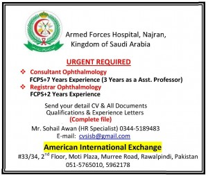 Ophthalmology Jobs in Armed Forces Hospital Najran Saudi Arabia