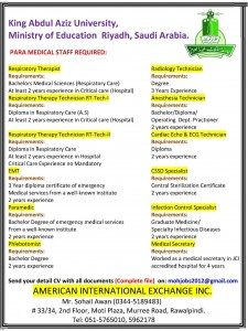 Para Medical Staff Required at King Abdulaziz University Jeddah