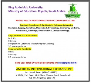 Assistant Consultants & Residents Jobs in King Abdulaziz University Jeddah