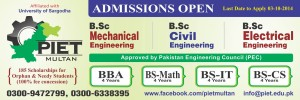 Pakistan Institute of Engineering &Technology Multan Admission Notice 2014