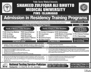 MD / MS Residency Training Programs Admission in PIMS Islamabad