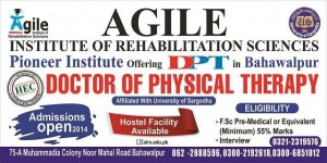 Agile Institute of Rehabilitation Sciences Admission Notice 2014