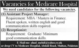 Receptionist Jobs in Medicare Hospital Multan