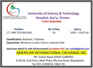 CT / MRI Technician Jobs in University of Science & Technology Hospital Sana'a