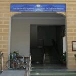 Institute of Physical Medicine & Rehabilitation (IPMR) Karachi
