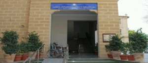 Institute of Physical Medicine & Rehabilitation (IPMR) Karachi