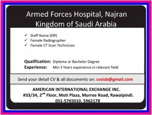 CT Scan Technician Jobs in Armed Forces Hospital Najran