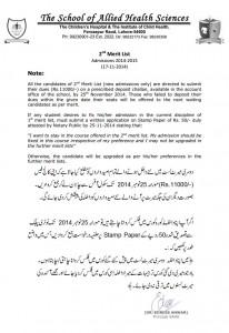 The School of Allied Health Sciences (SAHS) Lahore 2nd Merit List 2015