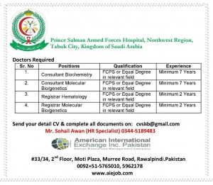 Doctors Required in Prince Salman Armed Forces Hospital Tabuk Saudi Arabia