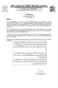 The School of Allied Health Sciences (SAHS) Lahore 3rd Merit List 2015