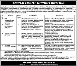 Computer Operator jobs in Public Sector Organization Peshawar