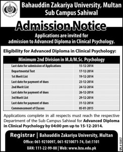 Bahauddin Zakariya University Sahiwal Campus Admission Notice 2015