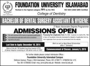 Foundation University Islamabad Admission Notice 2014