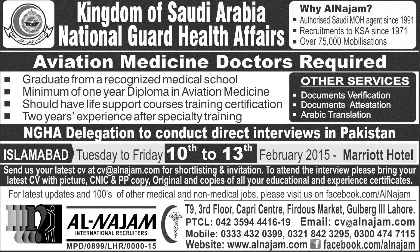 Aviation Medicine Doctors jobs in National Guard Health Affairs Riyadh