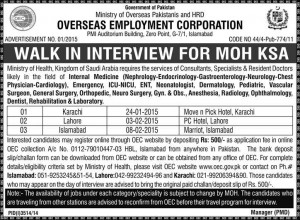 Doctors walk in interview for Ministry of Health Saudi Arabia
