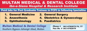 Post Graduate Trainees FCPS Paid Jobs in Multan Medical & Dental College