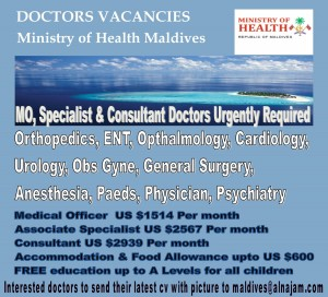 Doctors Vacancies in Ministry of Health Maldives