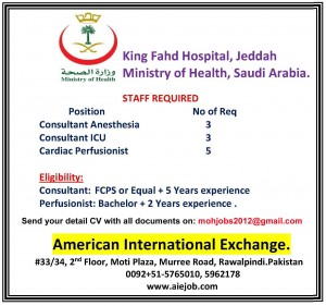 Consultants Jobs in King Fahd Hospital Jeddah Saudi Arabia