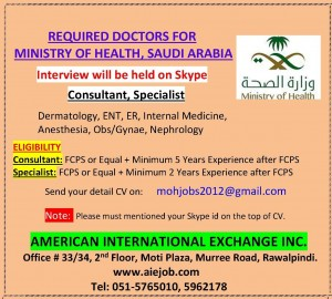 Recruitment of Doctors for MOH Saudi Arabia
