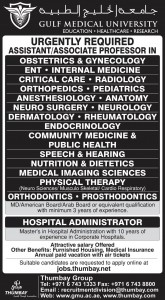 Urgently Required Assistant & Associate Professor Gulf Medical University Ajman