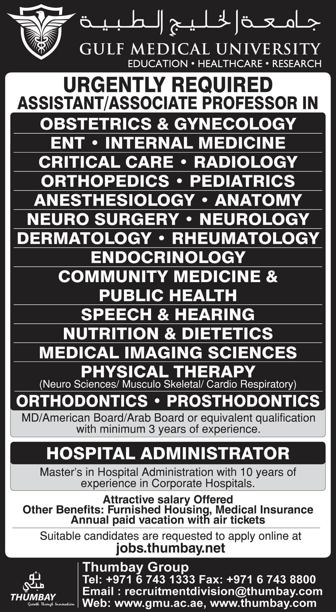 Urgently Required Assistant & Associate Professor Gulf Medical ...