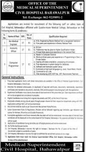 Biomedical Engineer Jobs in Civil Hospital Bahawalpur