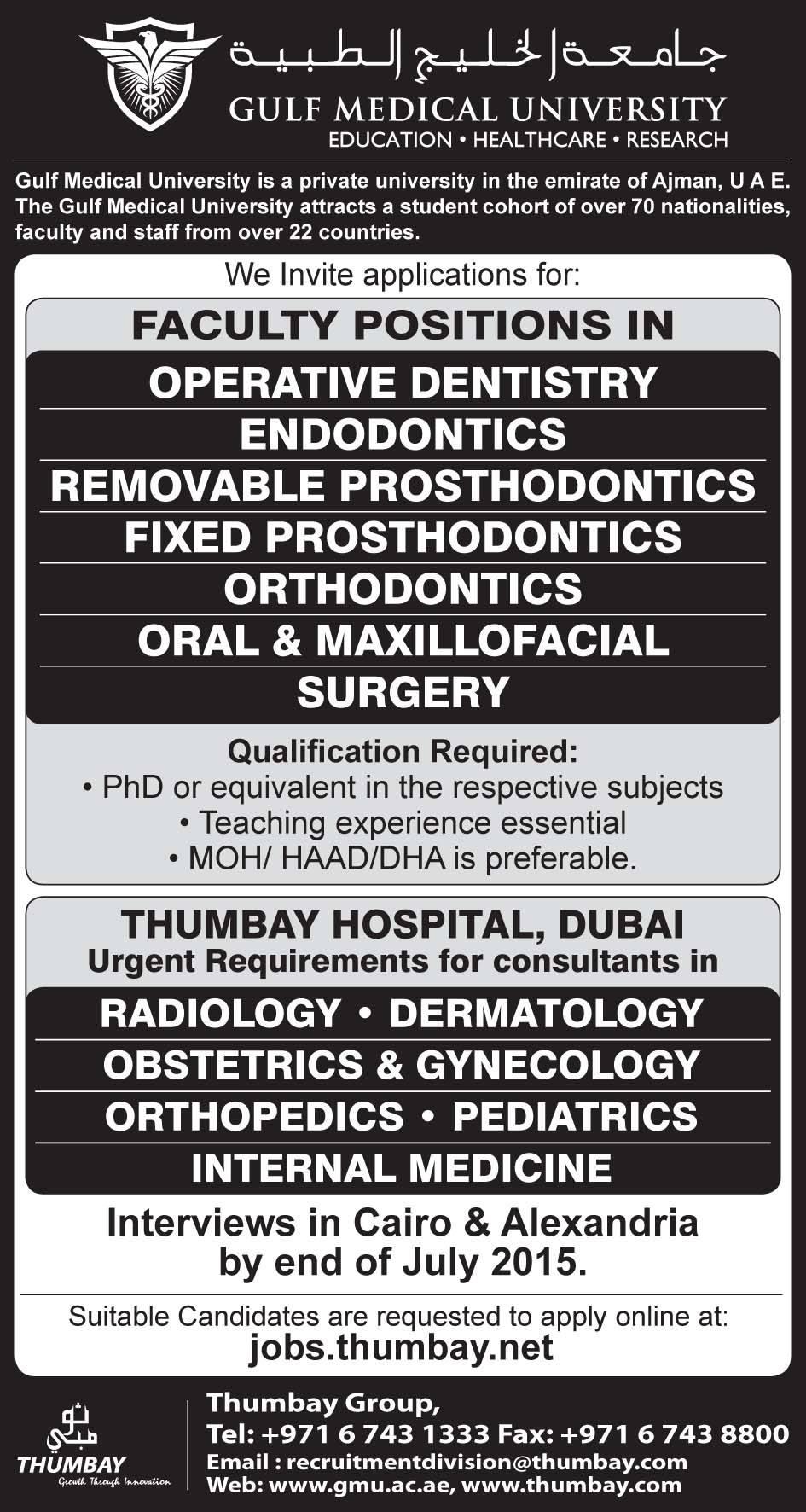 Consultants Jobs in Thumbay Hospital Dubai