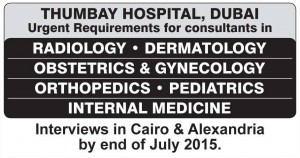 Consultants Jobs in Thumbay Hospital Dubai