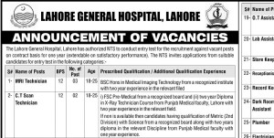 CT Scan & MRI Technician Jobs in Lahore General Hospital