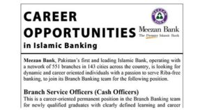 Cash Officers Career Opportunities in Meezan Bank
