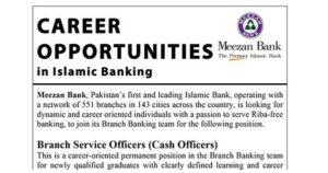 Cash Officers Career Opportunities in Meezan Bank