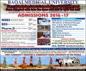 Baqai Medical University Karachi Admission 2016-17