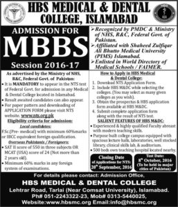 HBS Medical & Dental College MBBS Admission 2016-17
