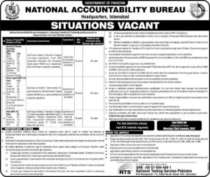NAB Islamabad Data Entry Operator, Stenotypist & Secretary Jobs 2017