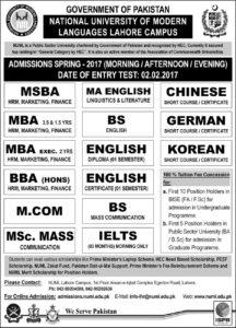 NUML Lahore MBA MSBA MBA Spring Admission 2017