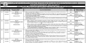 Associate Professor & Stenographer Jobs in PPSC 2017