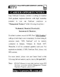 Fauji Fertilizer Company Limited Management Trainees NTS Test 2017