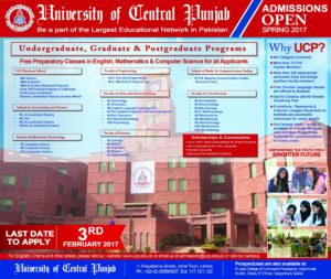University of Central Punjab Undergraduate Spring Admissions 2017