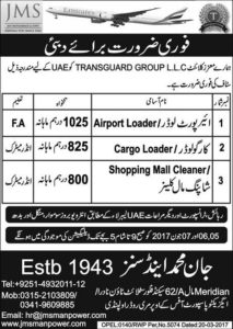 Airport & Cargo Loader Job Opportunities in UAE
